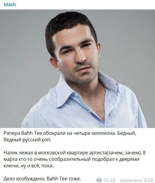 Бахтіяра Алієва пограбували на 8 березня: що про це відомо