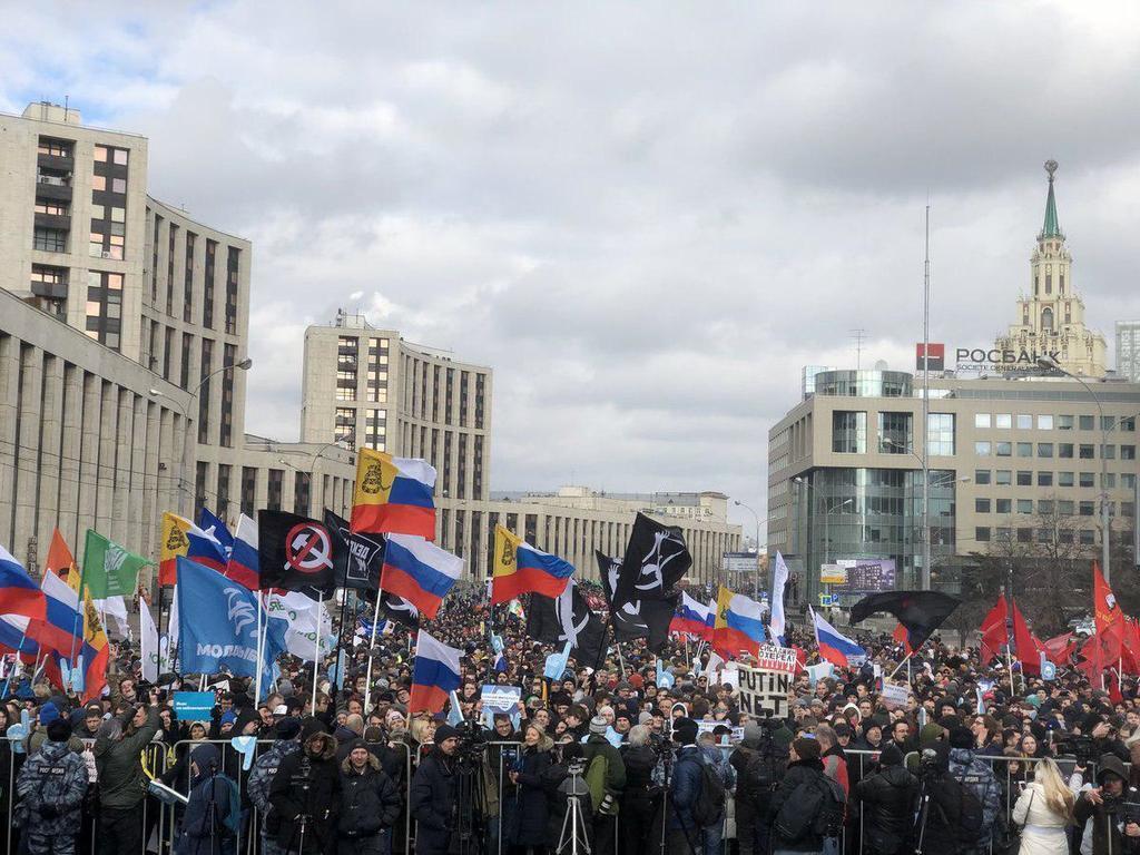 """""""Телеграму пиз*ець"""": яким буде підсумок мітингу в Москві"""