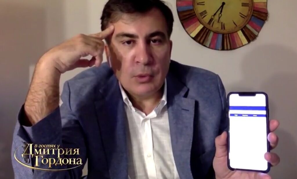 """Саакашвілі """"вангує"""", що Порошенко не пройде навіть до другого туру"""