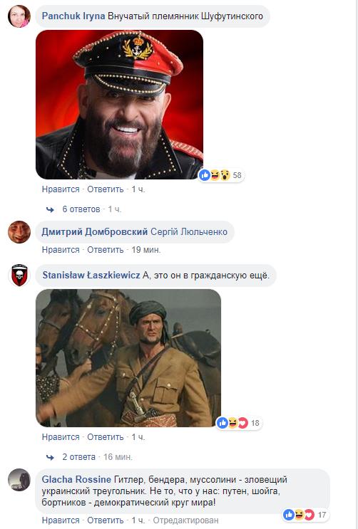 З президентів в Свинарчуки: Сергій Кривонос влаштував фурор в мережі