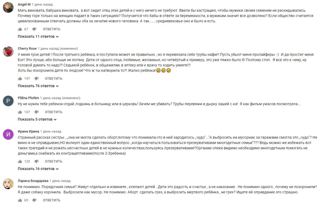 """Родила и выбросила: горе-мать """"объяснила"""" жуткий инцидент в Киеве"""