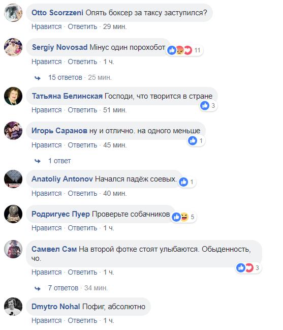 Зачистка почалася? Вбивство Олександра Бухтатого налякало українців
