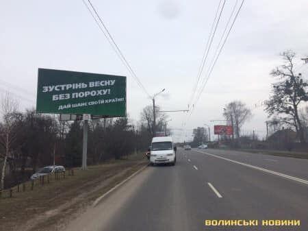 Жители Волыни приготовили Порошенко большой неприятный сюрприз, фото