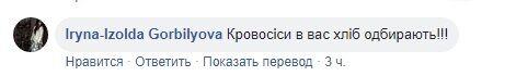 Позор главы полиции Одессы из-за украинского языка: едкий комментарий Азарова рассмешил соцсети