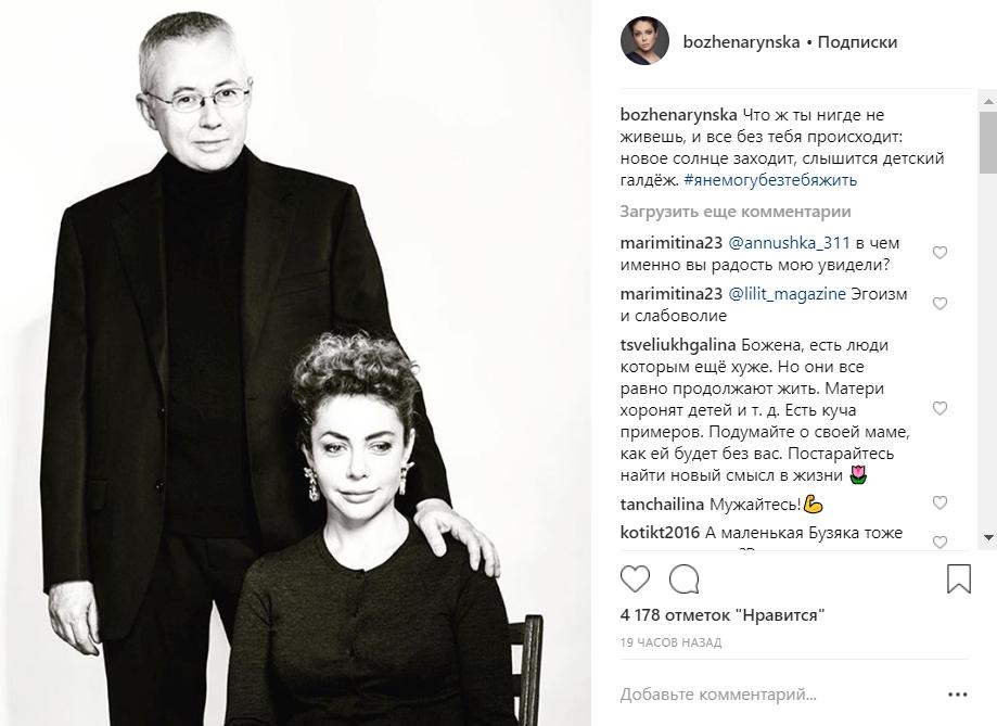 Игорь Малашенко летит в Москву: названо время и место похорон
