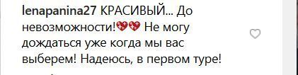 """""""Красавчик!"""": потный Зеленский возбудил поклонников, фото"""