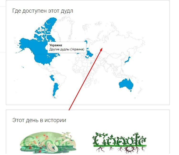 День святого Патрика: Google обделил Россию