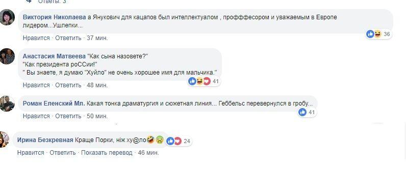 """""""Краще так, ніж х*ло"""": Кисельов озвучив несподівану """"кличку"""" Порошенка"""