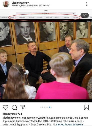 Алеся Великанова: на ком женат любящий проституток Владимир Сычев, их фото