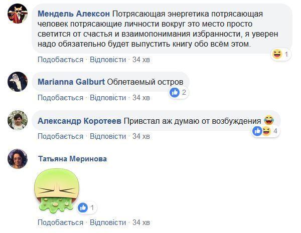 Крымчанин написал о Путине так, что всем хочется блевать