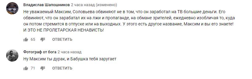 """""""Дуполиз!"""" Максим Галкін викликав огиду оцінкою Навального"""