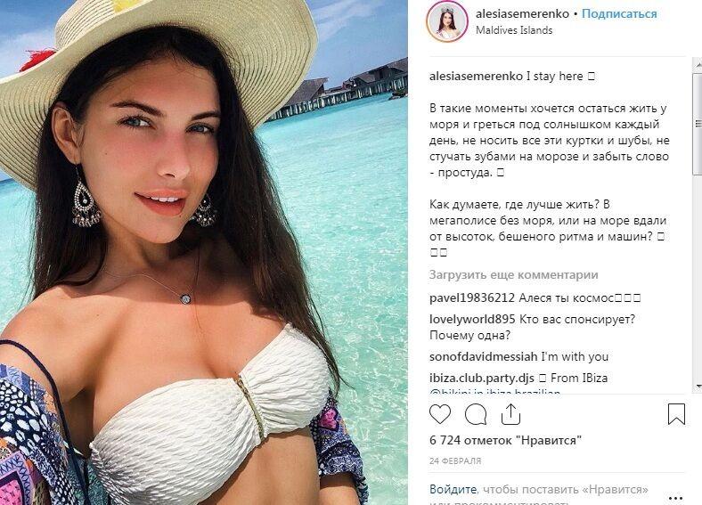 Алеся Семеренко: хто вона, як виглядає ню і як потрапила в скандал, фото
