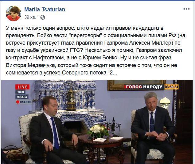 Зустріч Бойка з Медведєвим і Медведчуком викликала в мережі істерику