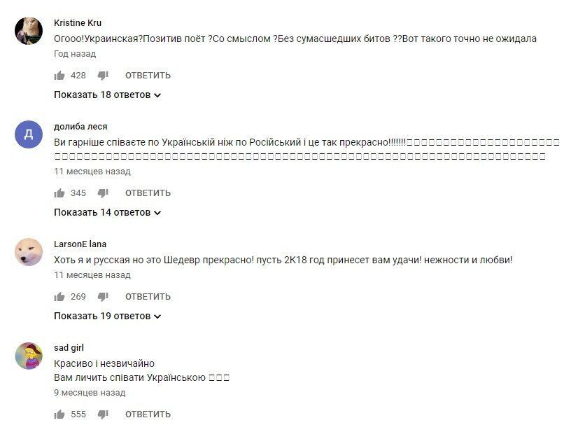 """Шикарні пісні від """"Время и Стекло"""" українською мовою вразили соцмережі: відео"""