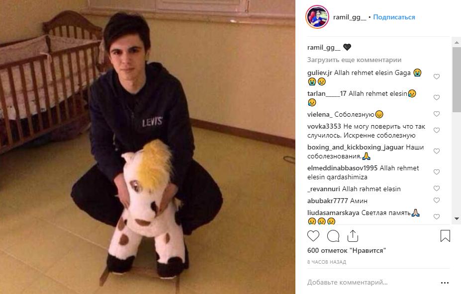 Раміль Гаджієв зворушливо вшанував пам'ять загиблого в ДТП брата. фото