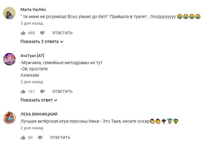 """Несите Оскар! Продолжение сериала """"#Школа"""" взорвало сеть"""