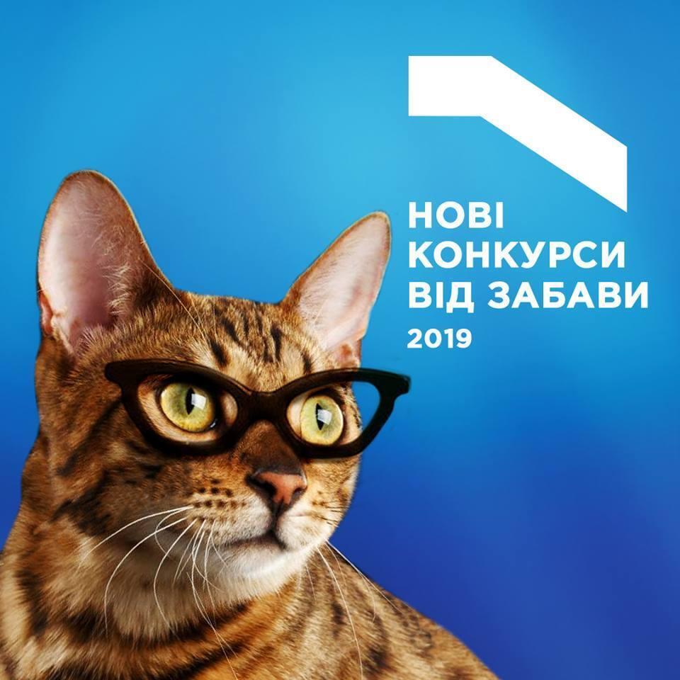 На выборы в Украине предложили новых кандидатов. И они покорили всех!