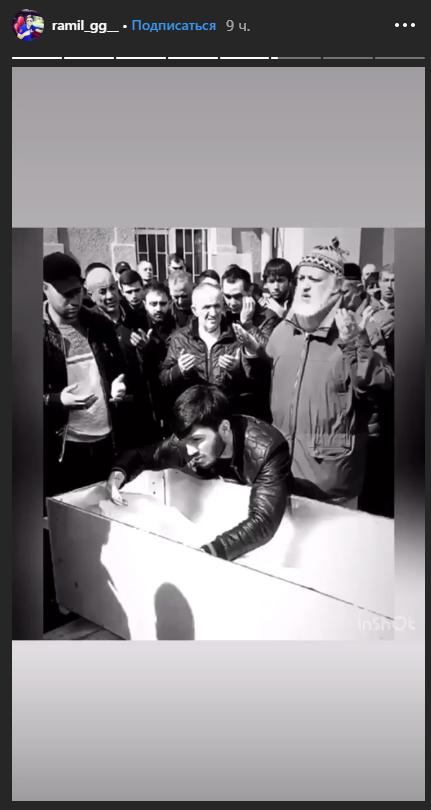 Шаміль Гаджієв: фото з похорону