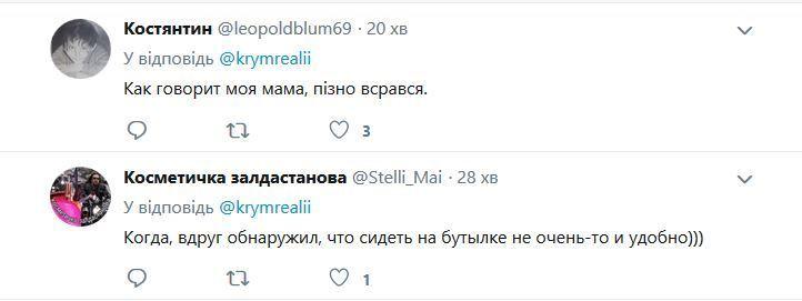 Прилетели камни с неба: в Крыму пострадал любитель русского мира Евгений Гайворонский