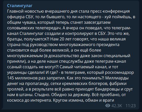 """""""Бандеровцы приходят и срут нам в штаны!"""" Как Прозоров с СБУ унизили Россию"""