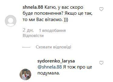 """""""Скрывает беременность"""": Катя Осадча удивила поклонников, фото"""