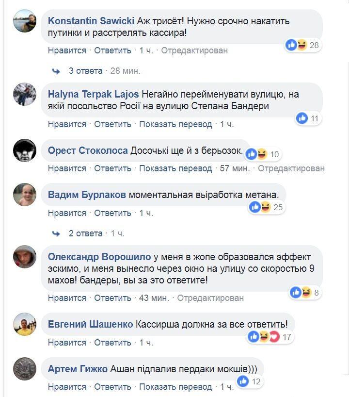 """""""Степан Бандера уже в Москве!"""" Разделочные доски в РФ вызвали истерику"""