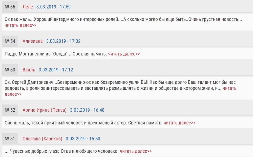 Сергей Романюк умер: чего он добился, его лучшие роли