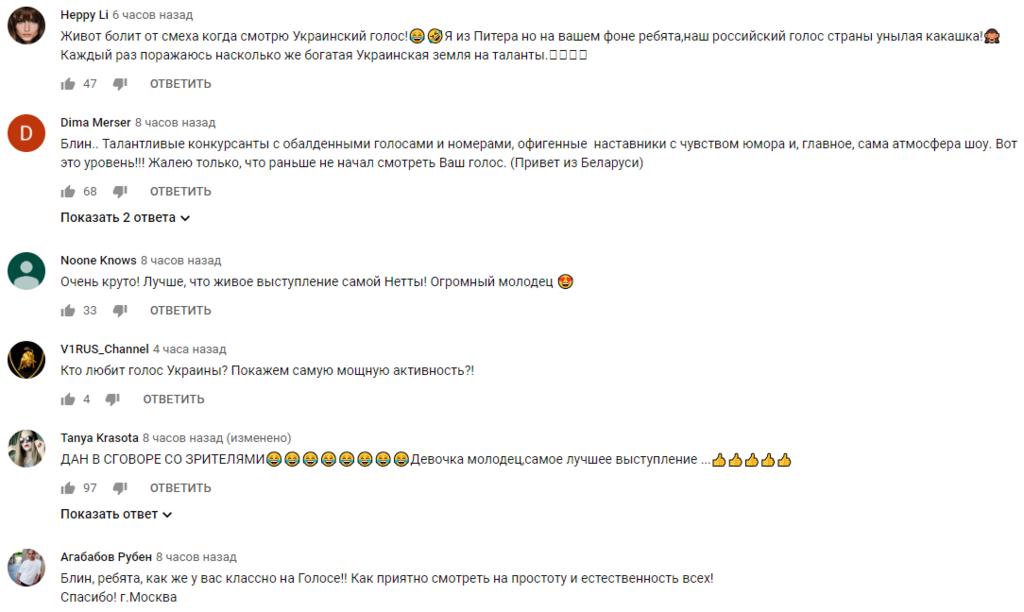 """Виктория Олейник взорвала """"Голос"""": кто она и как отличилась"""