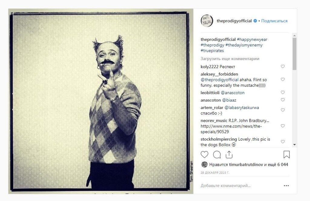 """Кіт Флінт """"знайшовся"""" на старому фото"""