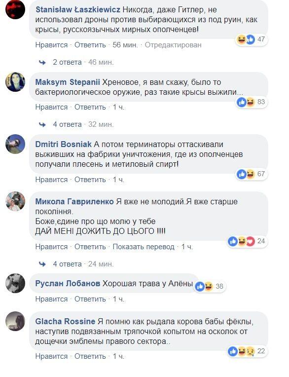 """Ярош напал на """"Новороссию"""", а """"Правый сектор"""" дронами США бомбил Луганск: дикая история поразила Сеть"""