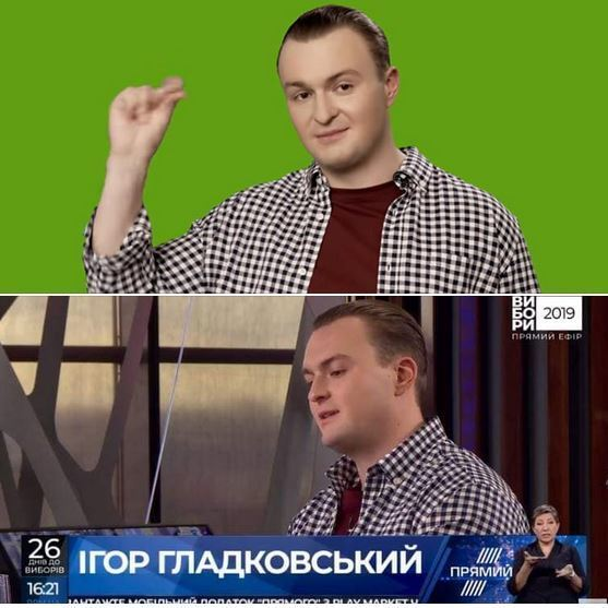 Бигус последнюю рубашку снял: на видео Гладковского заметили нюанс