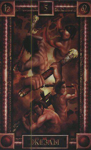 Гороскоп Таро на 11-17 березня: хто може наламати дров