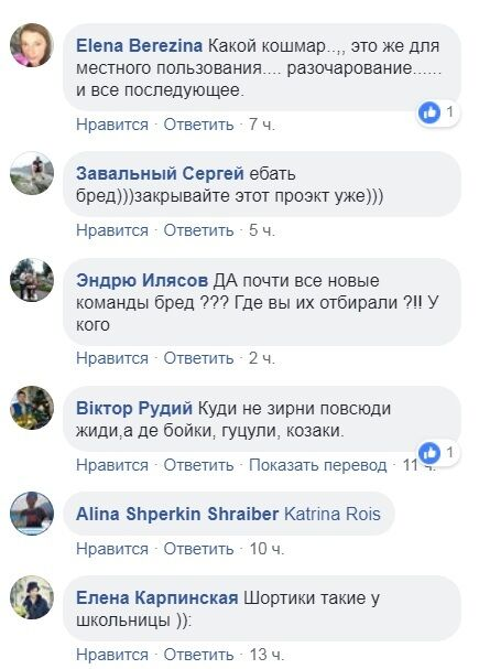 """""""Е*ть бред"""": в Сети """"разбили"""" пародию на Дудя в проекте Зеленского"""