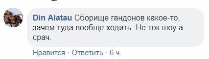"""""""Все вокруг пи*арасы"""": Гордон стал звездой российского ТВ"""