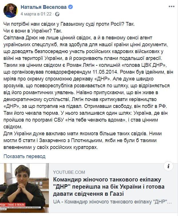 """Роман Лягин сдался Украине? Кто он, как работал на """"ДНР"""" и что об этом известно"""