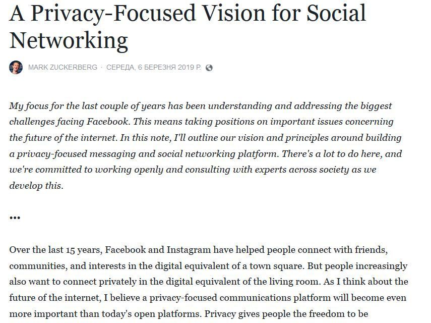 Чебурнет грядет: россиянам перекроют доступ к Facebook и WhatsApp