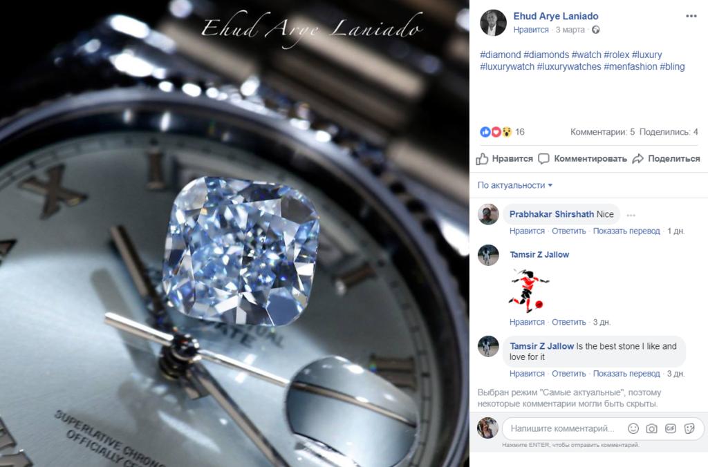 Ехуд Ар'є Ланіадо: який останній пост в соцмережах зробив мільярдер