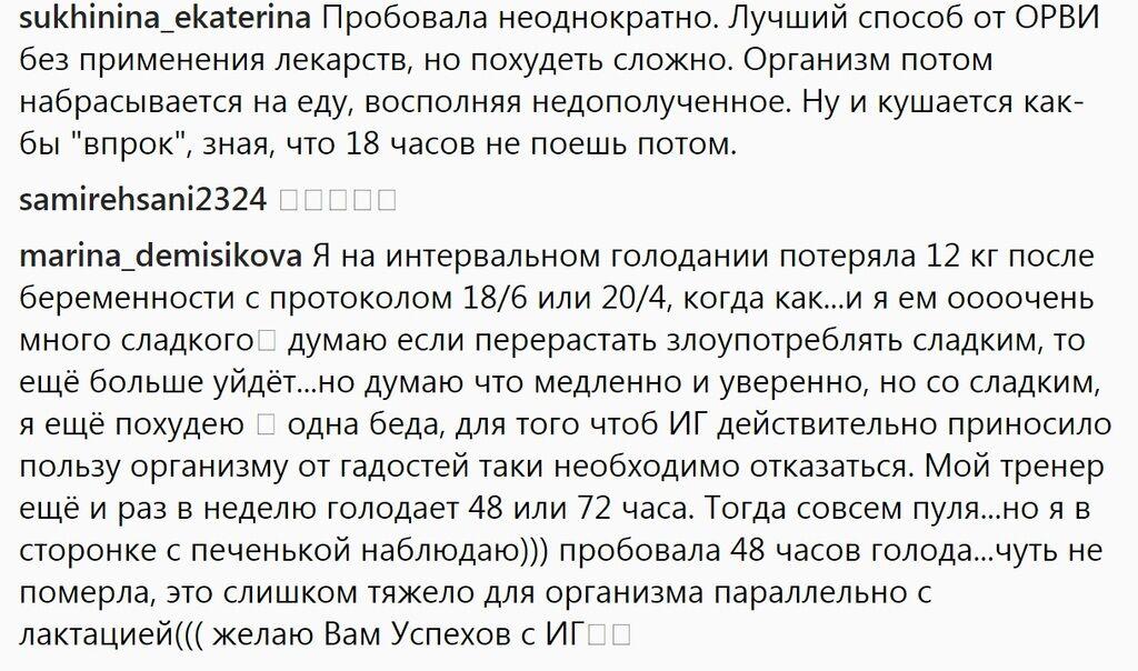 """""""Надеюсь, мне ничего не будет"""": солистка """"НеАнгелов"""" села на странную диету"""