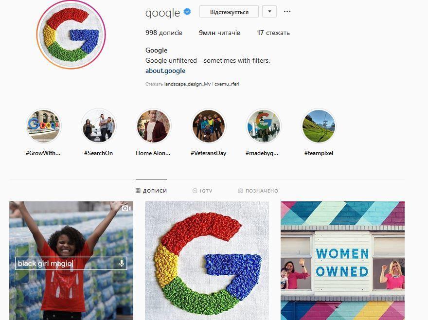 Пенсіонерка з Кривого Рогу вразила Google, фото