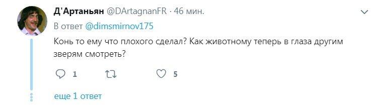 """""""Как мешок с говном"""": видео Путина на лошади и реакция сети"""
