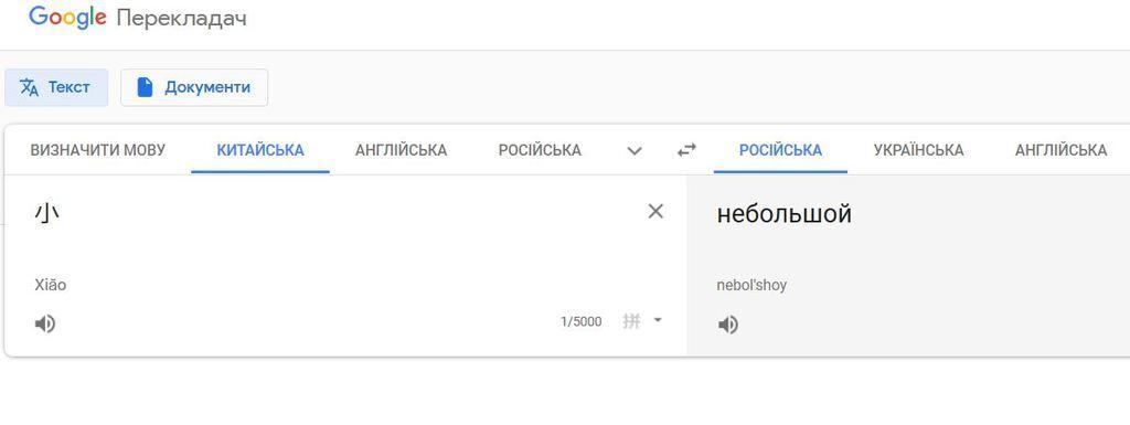 Медведев показал женщинам странный знак