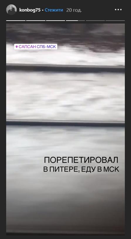 Богомолов: які фото показав коханець Собчак в Інстаграмі