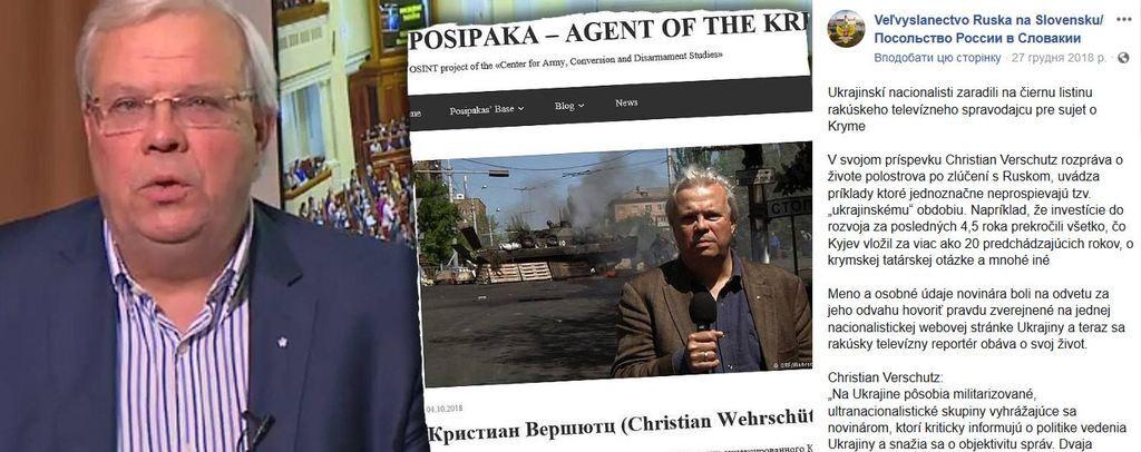 Крістіан Вершютц: хто він, як може посварити Україну з ЄС і до чого тут Зеленський