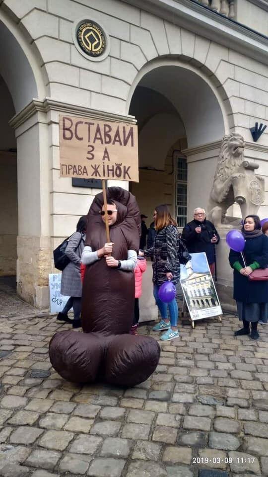 """""""Х*й"""" в центрі Львова здивував мережі"""
