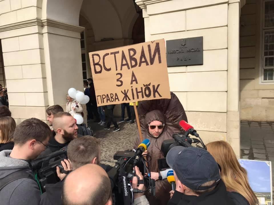 """""""Х*й"""" в центре Львова удивил сети"""