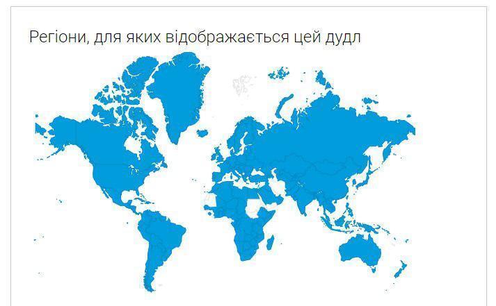 Міжнародний жіночий день: Google дав ляпаса Фаріон