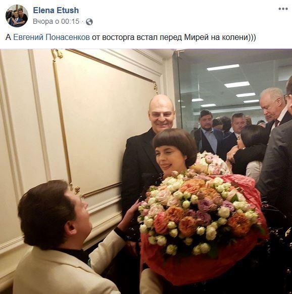 Олена Етуш: що вона постила перед смертю чоловіка