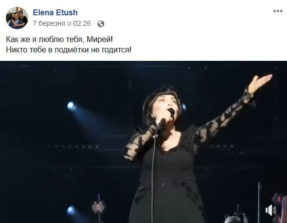 Елена Этуш: что она постила перед смертью мужа
