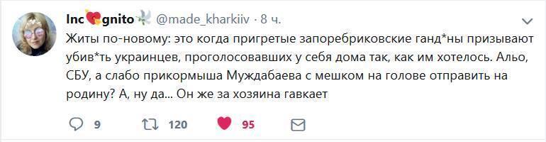 """""""Мамкин стрілок Муждабаєв"""": соцмережі розкритикували пропрезидентського журналіста"""