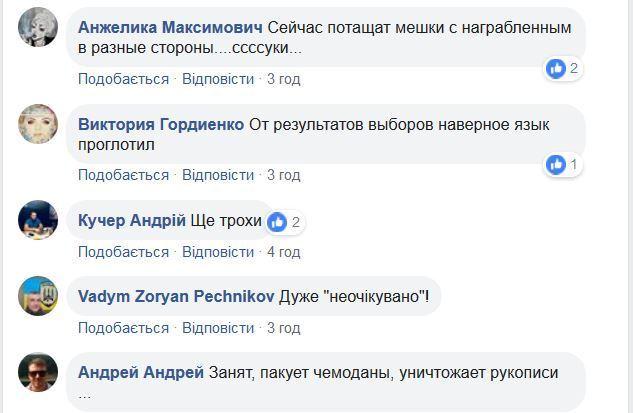 """""""Валізи пакує"""": чому соратник Порошенка ховається від журналістів і до чого тут обленерго"""